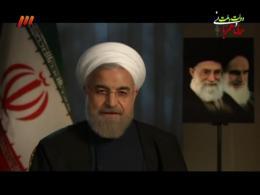 پیام نوروزی دکتر حسن روحانی