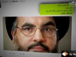 «توفان تنبلها» تمسخر آل سعود در اینترنت