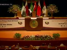 سخنان مقام معظم رهبری در مورد آل سعود و یمن