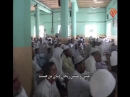 مستند مرزبانان - امت اسلامی