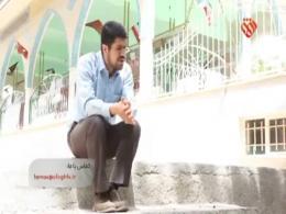 مستند به بهانه پدر - روایت فرزند شهیدی که قصد برگزاری مراسم اعتکاف دارد اما در انجام این کار موفق نمی شود