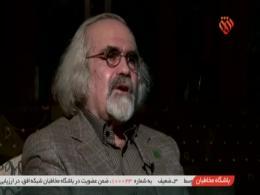مستند فیروزه - محمد علی مجاهدی - شاعر
