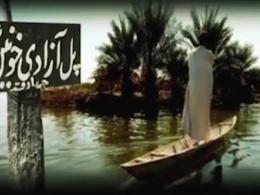 نماهنگ نخل های بی سر با صدای محسن چاوشی به مناسبت سالروز فتح خرمشهر