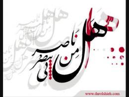 امام شناسی حضرت عباس ع(میکس هماهنگ)