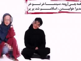 آقا - استاد رائفی - استاد عباسی - خطاب به بازیگران و سینما