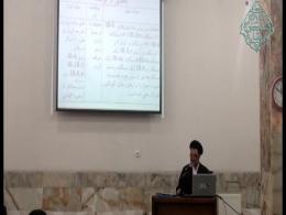 نقد بيانيه لوزان توسط دکتر نبويان قسمت پنجم تحقیق و توسعه
