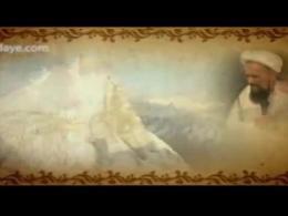 سخنرانی آیت الله حائری پیرامون ظهور