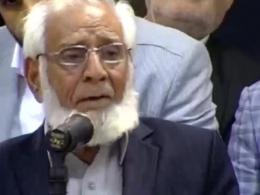 شعرخوانی آقای محمد اکرم از پاکستان در حضور رهبر انقلاب