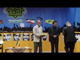 افطاری اصحاب رسانه ای جبهه فرهنگی انقلاب در حسینیه هنر