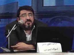فیلم/ فواد ایزدی: متن توافق با قانون مجلس سنخیت ندارد