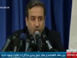 """نظر عراقچی درباره """"کاغذپاره"""" و """"استکبارستیزی"""""""