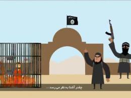 داعش شبیه اسرائیل اما کوچکتر