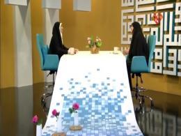 برنامه قرار - جایگاه زن در اسلام