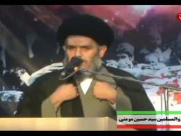 طلبکاران از نظام | حجت الاسلام سید حسین مومنی