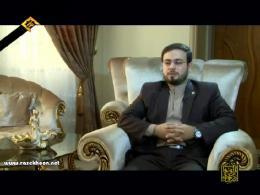 مستندی درباره شهید محسن حاجی حسنی