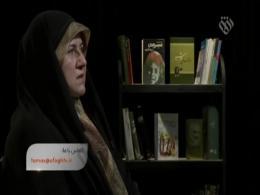 مستند فیروزه سمیرا اصلان پور