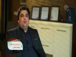 مستند سرزمین نخبگان - فعالیت های مخترع جوان تهرانی
