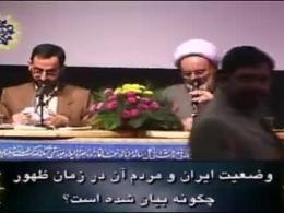 وضعیت ایران در آخرالزمان - علی کورانی