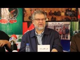 نشست خبری ششمین جشنواره مردمی عمار