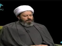 حجت الاسلام قاسمیان - صلح با استکبار