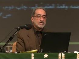پاسخ عاشورائیان - اسماعیل شفیعی سروستانی