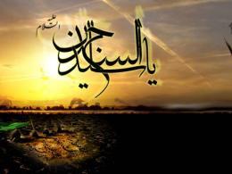 صوت/ مداحی شهادت امام سجاد(ع) - میثم مطیعی