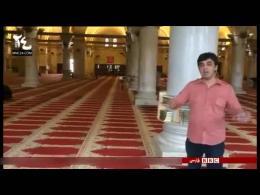 تور بی بی سی فارسی در فلسطین|با محیط مسجدالاقصی بیشتر آشنا شود