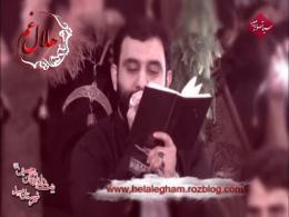 تیزر جواد مقدم در مراسم عزاداری حضرت رقیه میبد (یزد) 1394