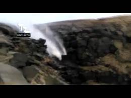آبشاری که رو به بالا حرکت می کند