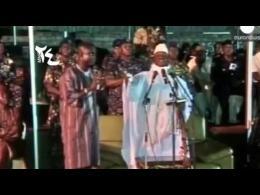 گامبیا پنجمین حکومت «جمهوری اسلامی» جهان اعلام شد