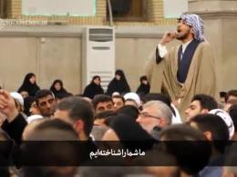 سخنان حماسی جوان عرب خطاب به رهبر انفلاب