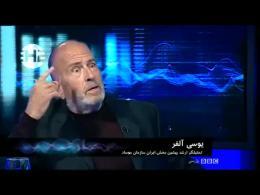 التماس بختیار از موساد برای ترور امام خمینی