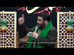 مداحی زیبای حاج سیدمهدی میرداماد درباره وحدت شیعه و سنی