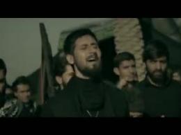 کلیپ ویدئو زیبای حامد زمانی و حسین الاکرف به نام «ما می رویم»