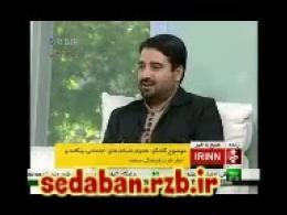 گفتگو روح الله مومن نسب با شبکه خبر در مورد شبکه های اجتماعی