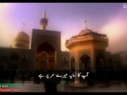 مولا رضا, حامد زمانی و هلالی با زیرنویس اردو