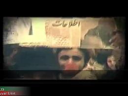 بهمن عاشقی با زیرنویس اردو
