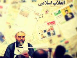 استاد قنبریان: تجزیه و ترکیب انقلاب اسلامی