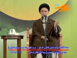 ویژگی های امام خمینی