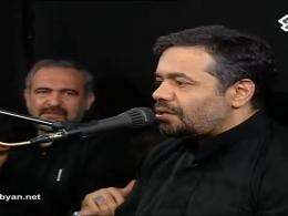 محمود کریمی / من برات می میرم