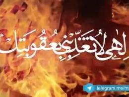 علی اکبر رائفی پور: مسئولیت در جمهوری اسلامی !!