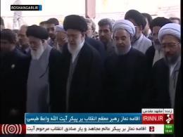 مراسم اقامه نماز بر پيكر آيتالله واعظ طبسی به امامت رهبر معظم انقلاب