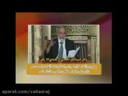پیشگویی رسول خداازظهور فرقه تكفیری وهابیت