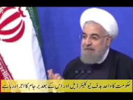 آقای روحانی! بالاخره از کی بپرسیم؟/ علمای دولت همنظرند؛ حرف شما فرق میکند | با زیرنویس اردو