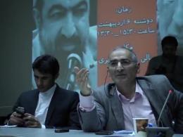 زیباکلام: برجام ، ایدئولوژی جمهوری اسلامی را شروع به تکان دادن کرده است!