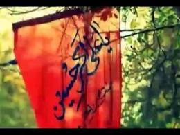 نماهنگ | میلاد حضرت علی اکبر (ع)