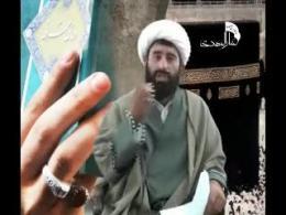 معجزه جاوید ابا عبد الله الحسین علیه اسلام( در شرح دعای عرفه )