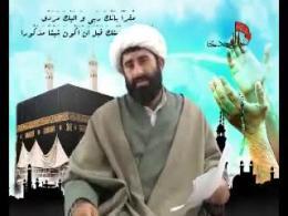 ترجمه و توضیح دعای عرفه امام حسین علیه السلام 1