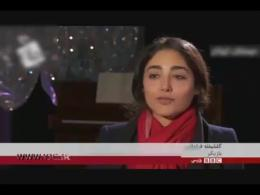 گلشیفته فراهانی در BBC فارسی: چیزی که مردم می گویند مهم نیست