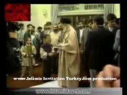 نماهنگ ترکیه ای درباره امام خامنه ای